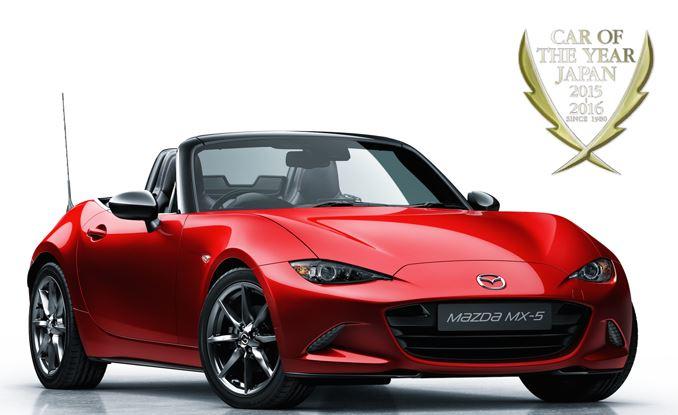 Родстер Мазда MX-5 стал «Автомобилем года» в Японии, а RX-VISION стал самым красивым концептом