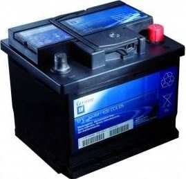 Аккумуляторная батарея - где найти и купить быстро